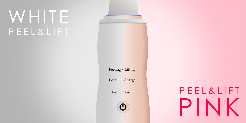 Ultrazvuková špachtle BeautyRelax Peel&lift